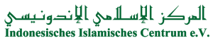 Pengajian Mingguan Bapak-Bapak @ Masjid Al-Ikhlas | Hamburg | Hamburg | Germany