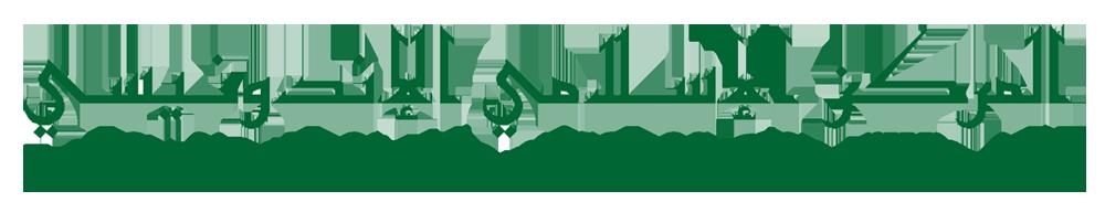 Logo IIC-1