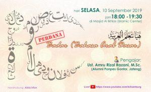 BADAR (Belajar Bahasa Arab Dasar) @ Masjid Al Ikhlas