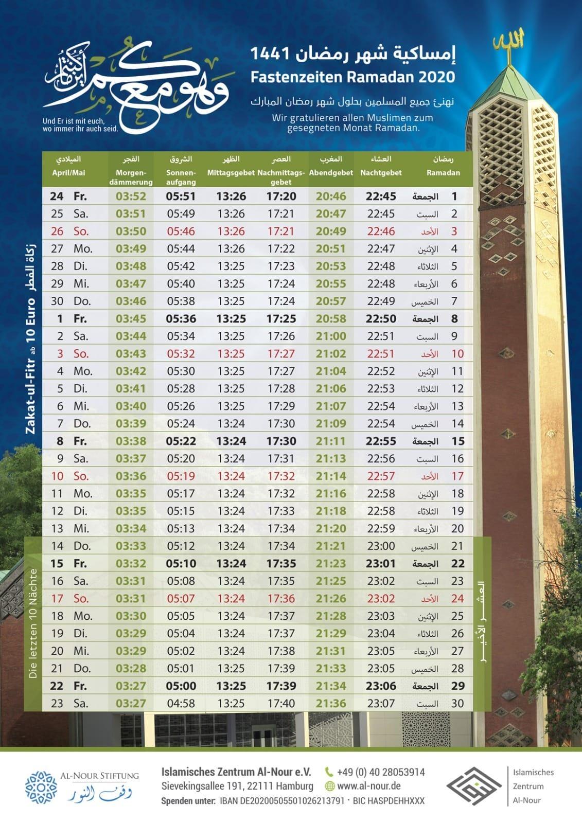 Kalender Ramadhan 1441 H